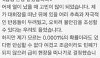 """김민아 아나운서, 코로나19 음성 판정 """"결과 나오기 전.."""