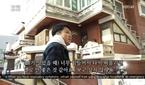 """'인간극장-나는 아빠입니다' 싱글대디 강승제 """"과거 대리.."""