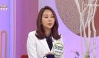 '아침마당' 고지용 아내 허양임 출연, 코로나19 예방하..