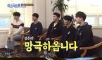 '미스터트롯' 임영웅, 962점으로 김경민·김호중·장민호..