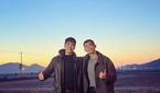 안보현 나이 33세, 동갑내기 박서준과 다정한 투샷 공개