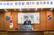 조원태 사내이사 재선임…주주연합 완패(종합)