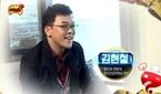 '유아인 경조증 논란' 김현철 정신과 의사 오늘(29일)..