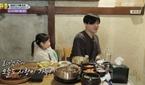 문희준 딸 대성통곡한 방치탕 뭐길래 '실검'까지?