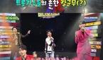 '비디오스타' 미스터트롯 7인방 출연분 재방송 일정은?