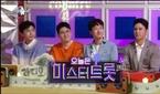 '라디오스타' 재방송 언제? '미스터트롯' 임영웅·영탁·..