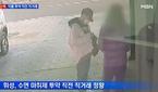 """휘성, 약물 직거래 CCTV 공개…최초 목격자 """"이상한.."""