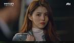 """'부부의 세계' 4회 예고 공개…김희애 파격 베드신? """".."""