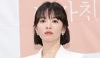 """송혜교, 삼성동 단독주택 82억 매물로 나왔다…""""급매나.."""