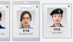 '슬기로운 의사생활' 인물관계도 속 신현빈·김준한·곽선영..