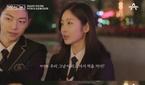 채널A 온에어 '하트시그널 시즌3' 러브라인은? 이가흔→..