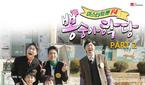 임영웅 '잊지 말아요' 등 '뽕숭아학당' 음원 오늘(27..