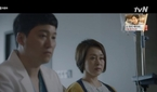 tvN 온에어, '슬기로운 의사생활' 마지막회 실시간 무..