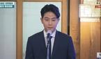 """""""국무조정실 이규빈 사무관입니다""""…'하트시그널 시즌2'서.."""