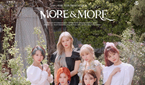 트와이스, 컴백날인 6월 1일 라이브 방송 통해 신곡 최..