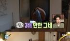 '나혼자산다' 재방송 일정, 박나래 집·기안84 일상 라..