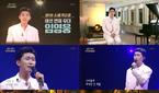 """'불후의명곡' 임영웅, 송해특집에 '미운사랑' 무대 """"멋.."""