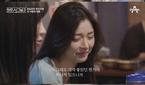 '하트시그널 시즌3' 채널A 온에어 종료 후 갤러리 실시..