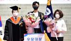 임영웅, 우당대상금 실용음악과 후배들에게 500만원 기..
