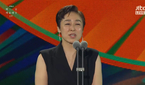 """'2020 백상예술대상' TV조선 서혜진 본부장 """"임영웅.."""
