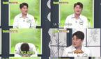 """'트바로티' 김호중의 요리 실력은?…""""한식 제대로 만들고.."""
