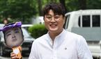 김호중, '6·15 남북 공동선언 20주년 평화음악회'..