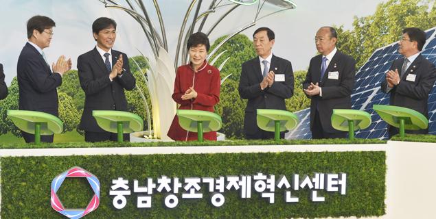 """朴대통령 """"청정에너지 시대, 도전이자 기회"""""""