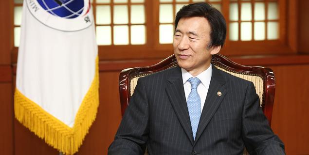 한·폴 외교장관회담