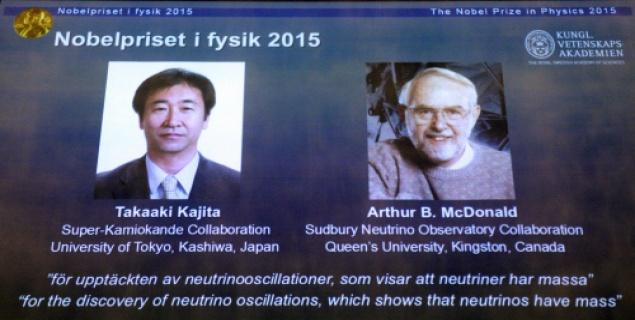 日 2년 연속 노벨물리학상…'과학 강국' 면모