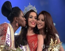 태국에 아시아 첫 '트랜스젠더' 센터 생긴다