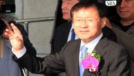 임기 다 채우고 물러나는 김진태 검찰총장의 퇴임사