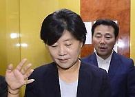 더민주 당무감사원, '서영교 중징계' 만장일치