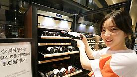 """갤러리아 """"귀한 와인 프랑스 명품 와인셀러서 보관하세요"""""""