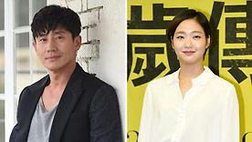 """신하균♥김고은, 열애 인정 """"2개월 전부터 연인으로"""""""