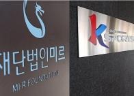 檢 '미르·K스포츠' 특수부 검사 파견 등 수사팀 확대