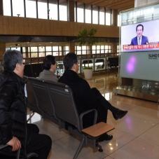 '대통령 탄핵소추안 가결된 순간'