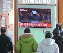 탄핵 가결 발표시점 리얼타임 시청률 28.2% 기록