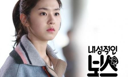 '新 OST 여왕' 벤, '내성적인 보스' OST 'Memory' 공개
