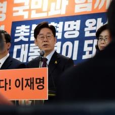 정책공약 발표 기자회견하는 이재명