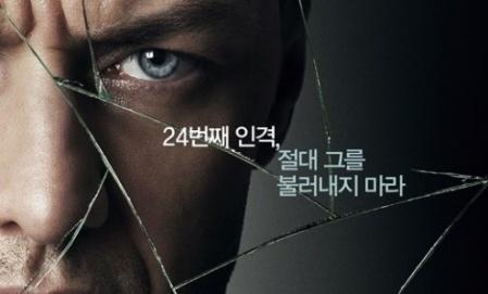 '23 아이덴티티' 개봉 6일째 100만 돌파…'컨저링'보다 빠르다