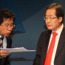 홍준표 '방송토론 준비'