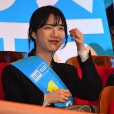 유승민 딸 유담, 바른정당 대선후보 선출대회 참석