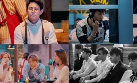 하이라이트, 리패키지 앨범 'CALLING YOU'로 컴백