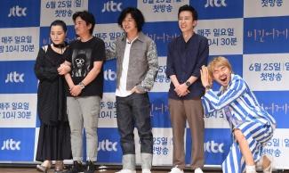 '비긴어게인' 제작발표회, 개성넘치는 출연진