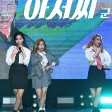 마마무, 신곡 '아재개그'