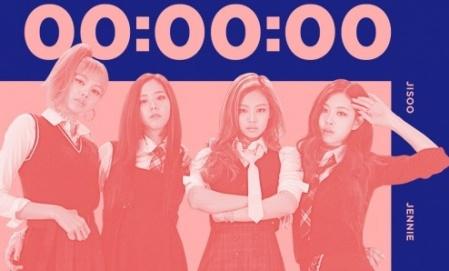 블랙핑크, 신곡 '마지막처럼' 발매…4연타 히트 도전