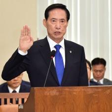 송영무 국방부 장관 후보자 '인사청문회 선서'
