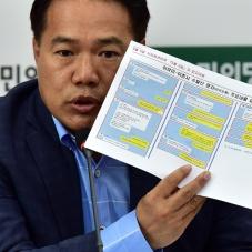 이용주 '이유미-이준서 카카오톡 주요내용 공개'