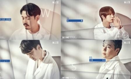 버즈, 첫 미니앨범 'Be One' 하이라이트 메들리 공개