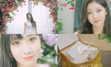 러블리즈 콘서트 티저 영상 기습 공개 'D-5 두근두근'